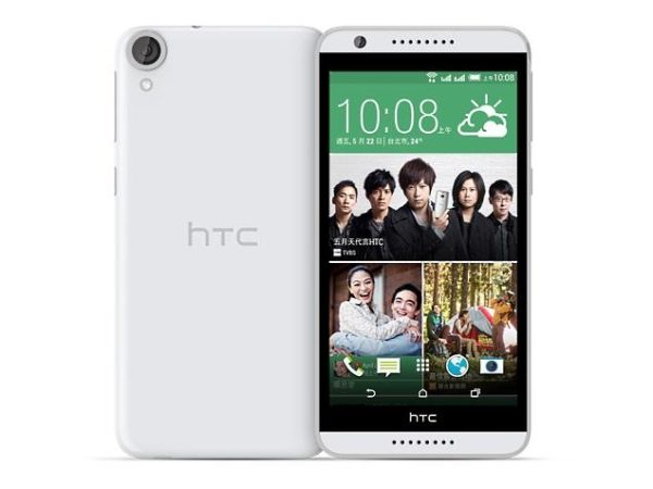 HTC Desire 820G+ Dual Sim - Octa-core 1.7 GHz - IBUY.mu