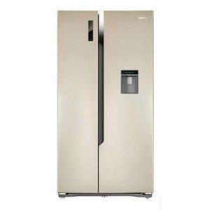Hisense Refrigerator 514L