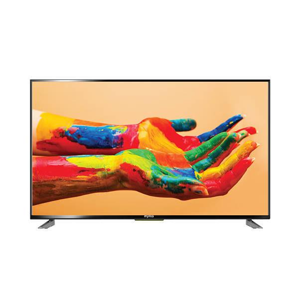 online Mauritius cheaper myros tv