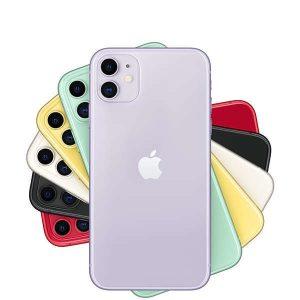 iphone crazy price at ibuy.mu