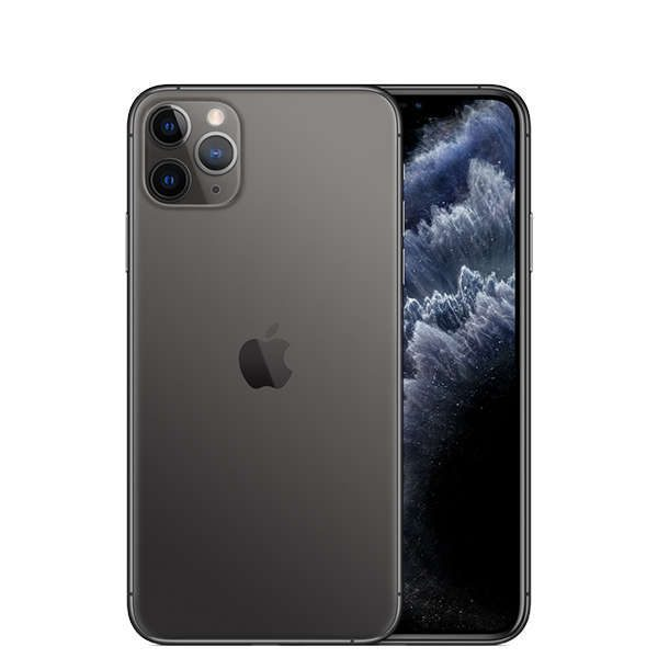 iPhone 11 pro max at ibuy.mu