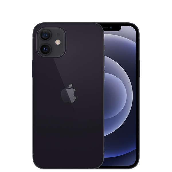 buy iPhone in Mauritius at low price - ibuy.mu